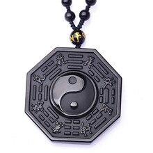 FYJS Unique obsidienne noire Yin Yang huit trigrammes pendentif perles à la main chaîne collier bijoux de Style classique