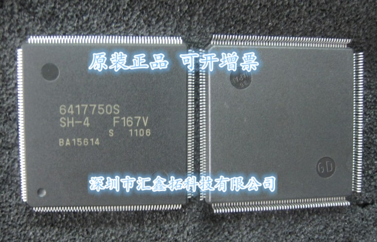 HD6417750RF200V HD6417750SF167V 6417750RF240V HD6417750