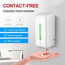 Máquina de desinfección manual sin contacto de 850ML dispensador automático de jabón montado en la pared aerosol desinfectante de manos desinfección de mano