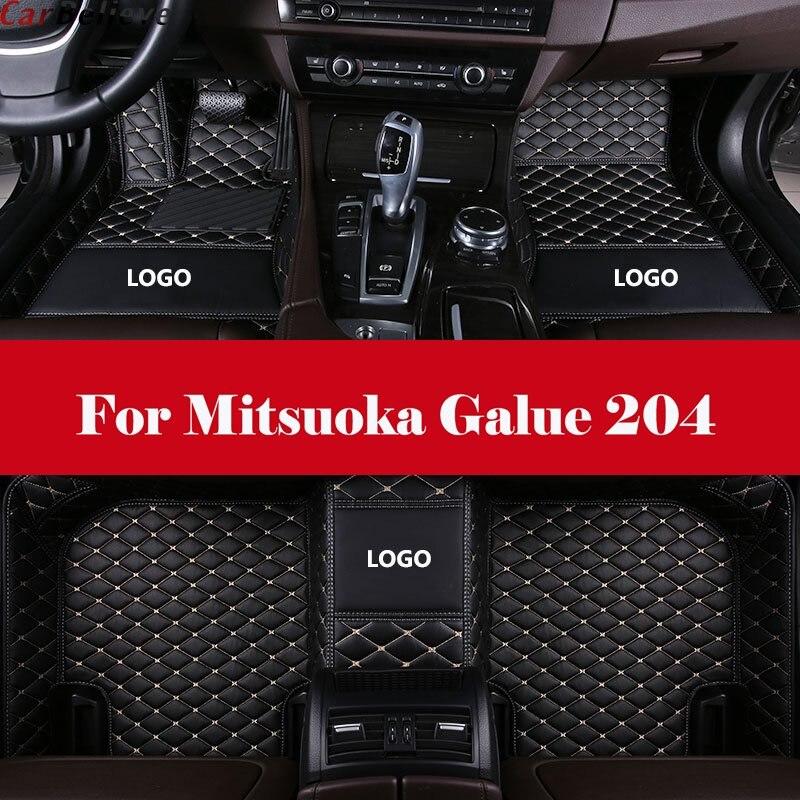 Accesorios para coches Waterprof alfombras de cuero LHD para Mitsuoka Galue 204