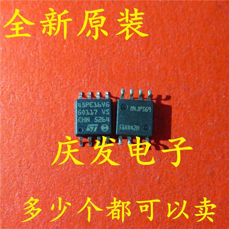 10pcs M45PE16-VMW6TG M45PE16 45PE16VG SOP8 Original Novo 1 ordem