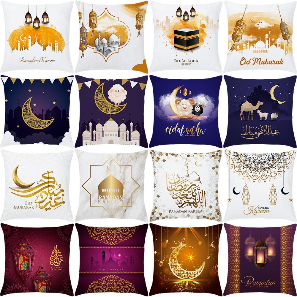 2021 Islamic Eid Mubarak Decoration Ramadan MUBARAK Cushion Cover Decor Muslim Party Favors Decorative Pillowcase