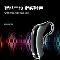 earphones that can stop snoringelectric snorer prevent snoring intelligent monitoring of sleep dataphysical intervention