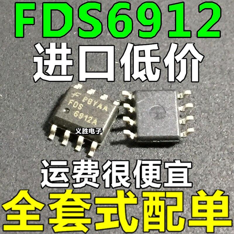 Original 10pcs/ FDS6912A 6912A FDS6912 6912 SOP-8
