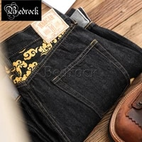 mbb wide leg straight leg pants 14oz heavy black mens loose raw denim washed jeans chinese embroidered carrot pants 7294