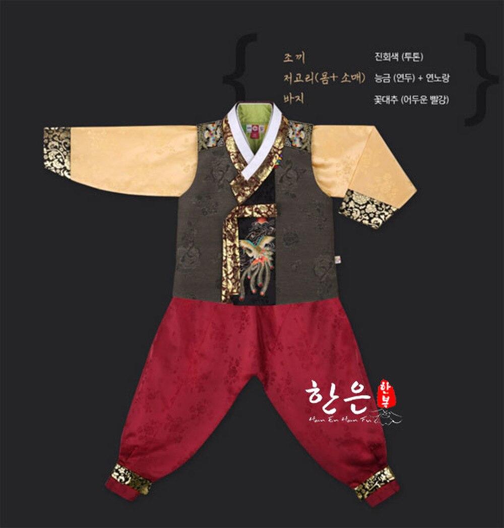 男の子/子供韓国韓服ドレス衣装エスニックダンス伝統的な長袖コスプレオーダーメイド送料無料