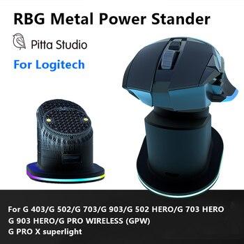 Logitech Mouse Charging Dock Pitta Studio Mouse Power Stander For G Pro X Superlight G 403 502 703 903 HERO Pro WIRELESS (GPW)
