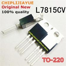 10 sztuk L7815CV L7815 TO220 7815 LM7815 TO-220 nowy i oryginalny Chipset IC