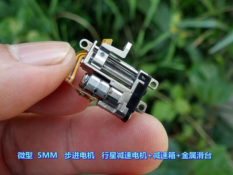Motor de elevación de precisión Mini Motor paso a paso de 5MM con reducción planetaria + reducción de engranajes + deslizamiento de Metal CC