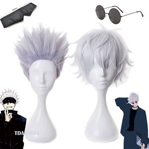 Anime Jujutsu Kaisen Gojo Satoru Wig With Short Heat Resistant Synthetic Hair Wigs + Wig Cap With Eyeglasses And Eye Patch