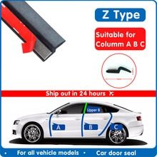 Уплотнитель для автомобильной двери Тип Z уплотнитель для шумоизоляции Уплотнительная резиновая полоса отделка автомобильные резиновые уплотнители Z образное уплотнение Резиновая Дверь