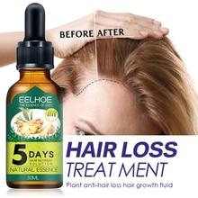 30ml Hair Care Hair Growth Essential Oils Essence Original Authentic Hair Loss Liquid Health Care Be