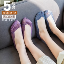 No-show Socks Female Low Top Invisible Socks Summer Lace Ultra Thin Korea Cute Silicone Non-Slip Soc