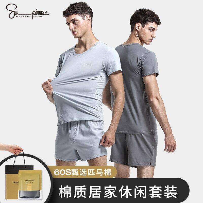 Летние пижамы, мужские летние короткие черные пижамы для манги, Корейская японская Пижама Schlafanzug, комплект из 2 предметов, Roomwear