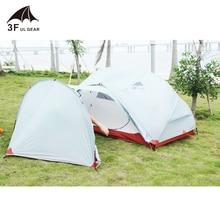 Нейлоновая палатка QingKong/Floating Cloud серии 3F, Ультралегкая палатка для кемпинга, водонепроницаемая