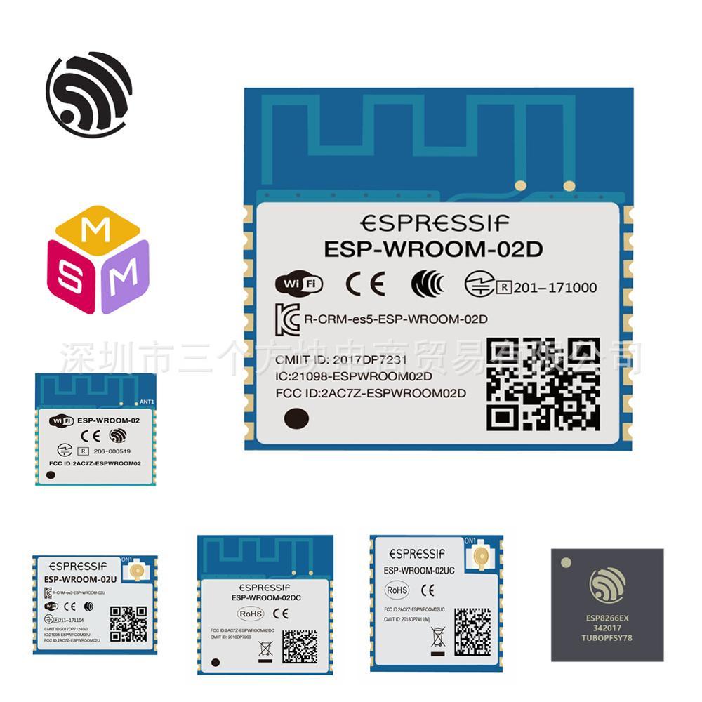 (4 MFlash) ESP-WROOM-02D/02U AIoT Espressif SoC ESP8266 2.4GHz واي فاي وحدة لاسلكية/انتقال شفاف/المنفذ التسلسلي/SPI