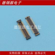 AXG830044  AXG830  Imports connector