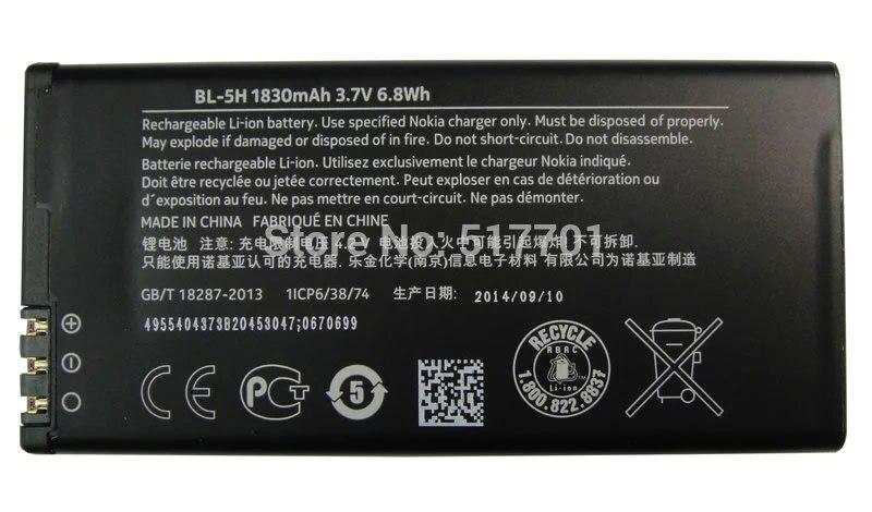 ALLCCX, BL-5H de batería para Nokia Lumia 630, 636, 638, 635, al...