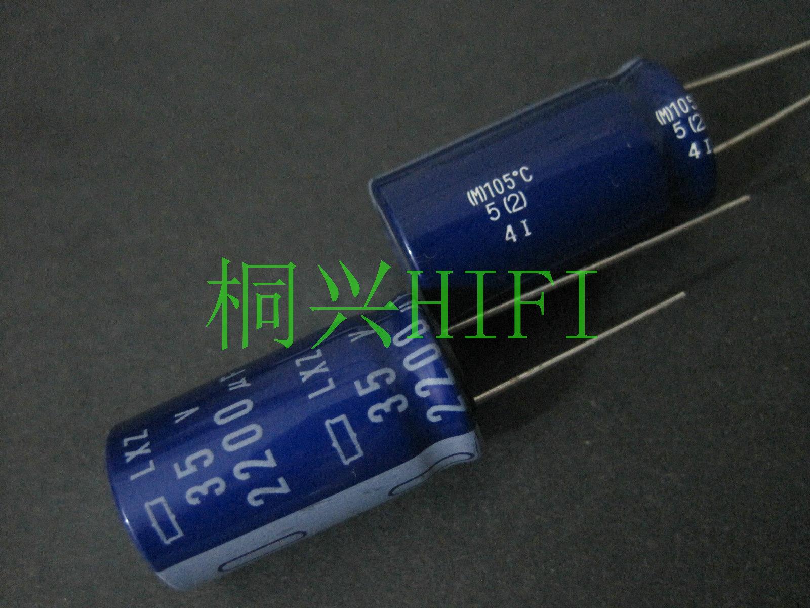 20 pces novo nippon lxz 35v2200uf 16x31.5mm capacitor eletrolítico ncc 2200 uf 35v lxz CHEMI-CON 2200 uf/35 v ultra baixa impedância