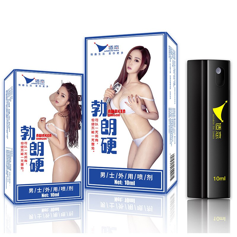 10ml Viagra Spray Powerful Sex Delay Products for Men Penis Extender Prevent Premature Ejaculation E
