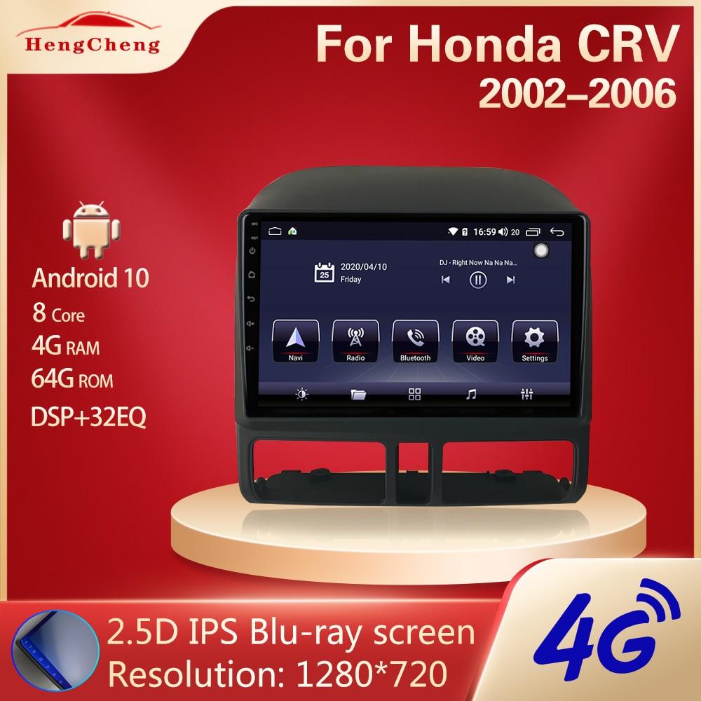 Para Honda CRV 2004/05/06/08/09-15, reproductor de multimedia inteligente, con radio, navegación GPS, 4G, modificación de Netcom completa