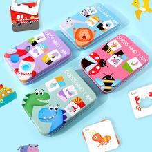 Juguetes para bebés con tarjeta cognitiva, puzle de aprendizaje para niños con Inicio de cabeza temprana, juego de vehículos, frutas, animales y vida, par de puzles para regalo de bebé, recién llegados