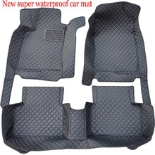 Waterproof leather car floor mats for mercedes benz w245 nissan-qashqai-j10 aliexpress .com  custom foot mat  car covers