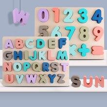 Zabawki dla dzieci drewniane zabawki Montessori alfabet cyfrowy kształt pasujące Puzzle matematyczne przedszkole nauka zabawek edukacyjnych dla dzieci