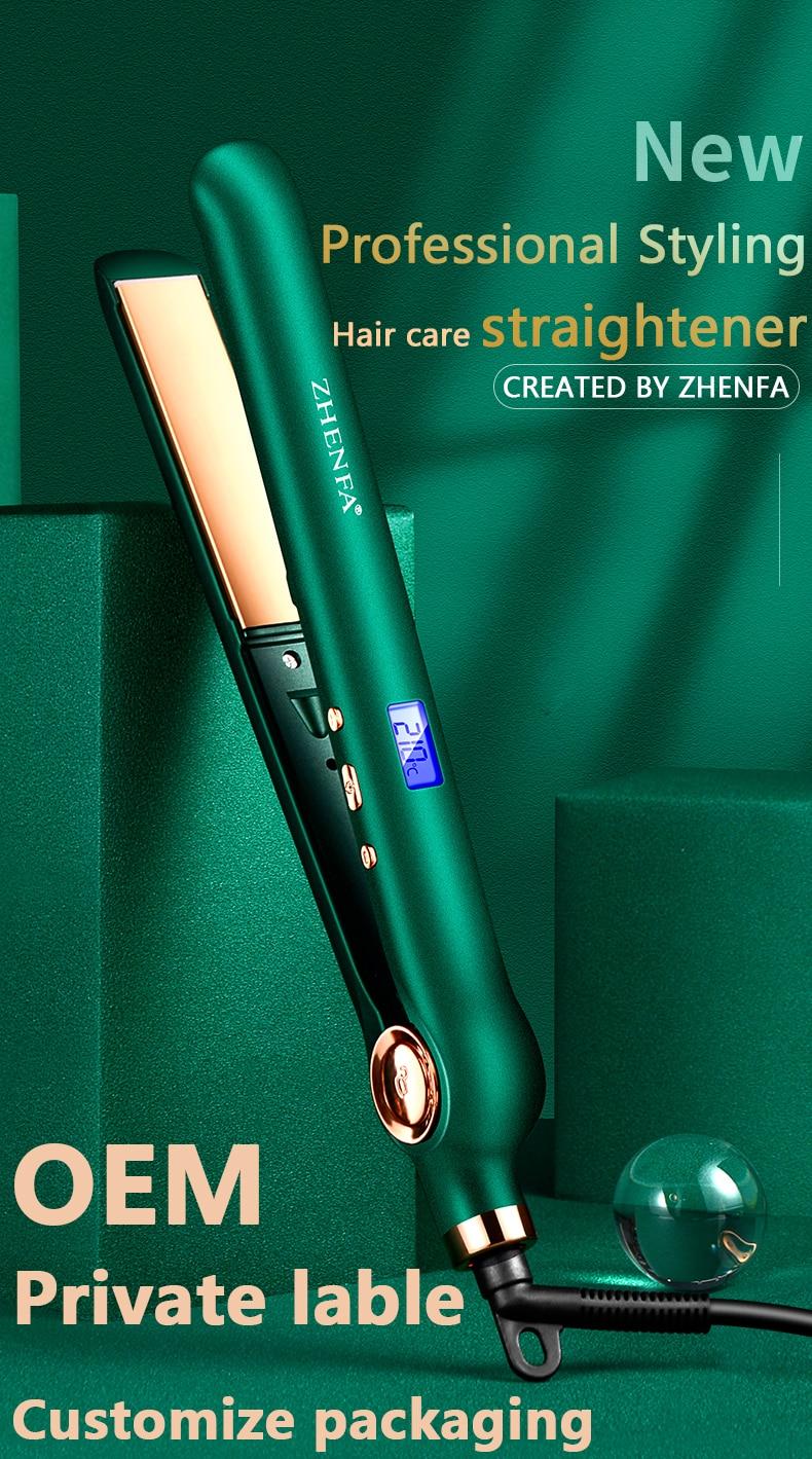 New Lazy Hair Straightener Multi Adjustment Curling Rod Corrugated Volume Negative Ion Hair Care Hai