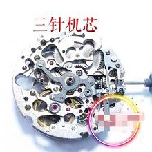 Watch movement New original hollow automatic mechanical movement Miyota MIYOTA 8N24 movement White m