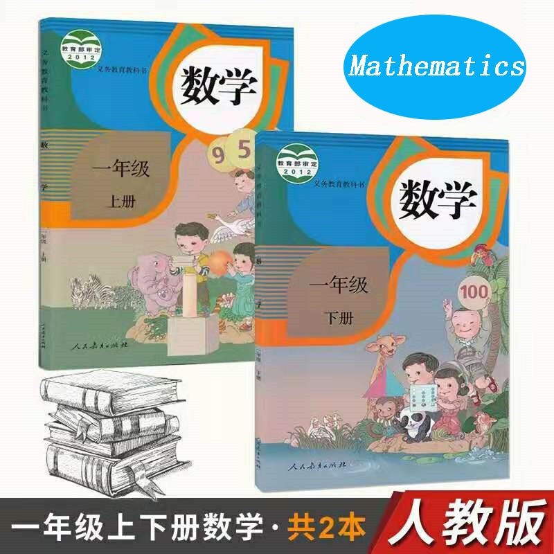 Фото - Books Chinese Match Textbook Grade 1 Volume 2 For Elementary School /Kids Early Educational Libros Art Quaderno Coloring Livres 2pcs chinese textbook grade 3 volume i and volume 2 for elementary school children kids early educational textbook