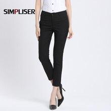 High quality women cool capris pants ladies wear to work business suit trousers black white red pantalon female Suit Trousers XL