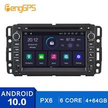 안드로이드 10.0 터치 스크린 Hummer H2 2008-2011 GPS 네비게이션 멀티미디어 헤드 유닛 CD DVD 플레이어 미러 링크 PX6 스테레오 4 + 64G