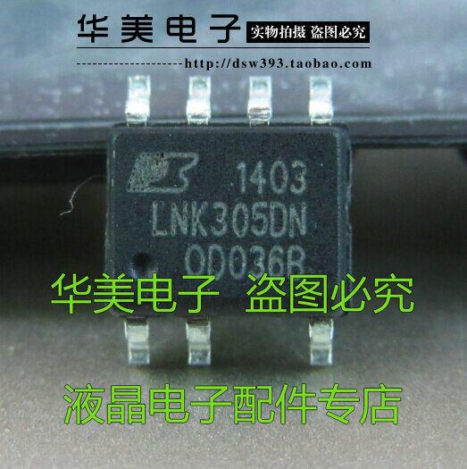 Envío gratuito. Convertidor de CA/CC serie lnk305ding SOP-7