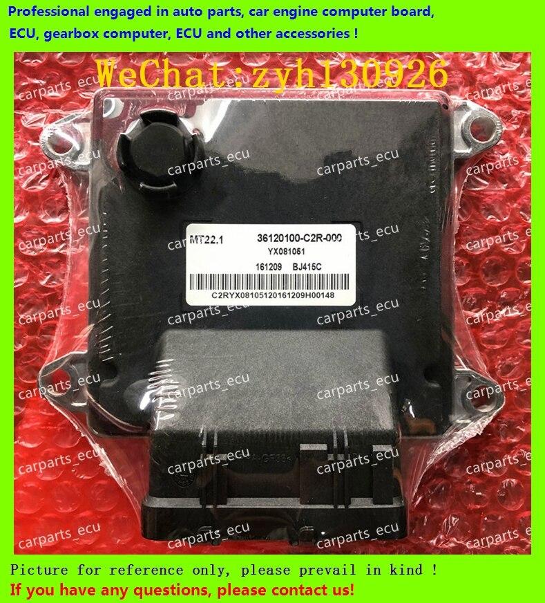 36120100 C2R 000 160921 BJ415C YX081051 MT22.1/BAIC Huansu S3L автомобильный двигатель компьютер/MT60