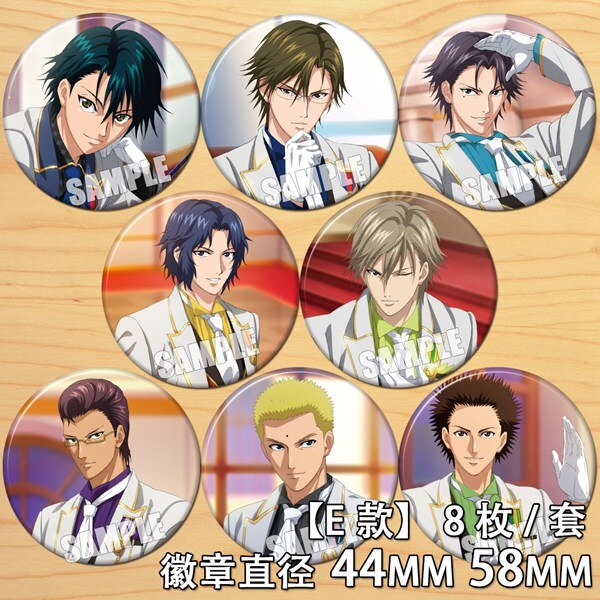 Anime le Prince du Tennis oshiari Yuushi Atobe Keigo Figure 6549 Badge broche ronde cadeaux enfants Collection jouet