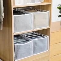 jeans compartment clothes storage box closet clothes pants drawer type compartment bag t shirt drawer divider closet organizer