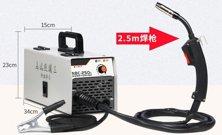 Máquina de Soldadura Gás do Dióxido de Carbono Blindado Elétrica Integrada Airless Dois-blindado 220v Pequeno Nbc-250