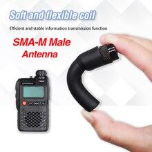 Original High Gain Antenna SMA-M Male Dual band Two Way Radio Short Antenna 144/430MHz for BAOFENG UV-3R UV-100 UV-200 TYT