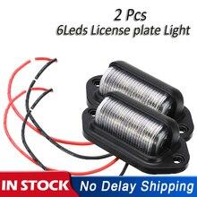 2Pcs 6LEDs 12V Number Plate Light License Plate Light Lamp Car Boat RV Truck Tail Light Trailer Step Lamp White Waterproof