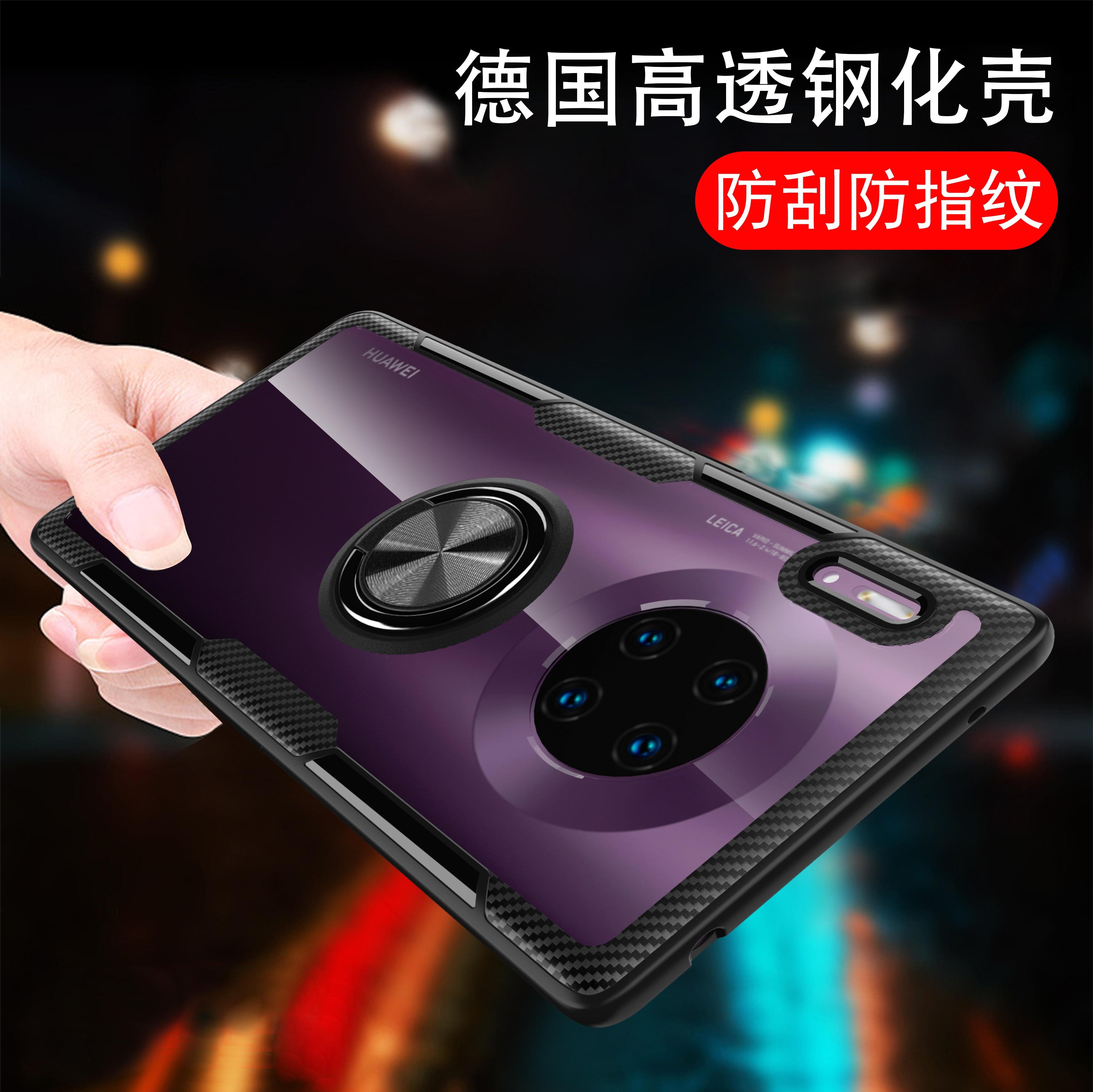 Caso de teléfono transparente para el Huawei Honor Mate 9 10 20X5G P20 Y 8X Max 7X P Smart 2019 jugar Lite Pro magnético funda de soporte con anillo