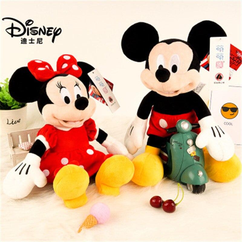Disney Plush Doll 30cm Mickey Minnie Plush Doll Toy Cute Creative Mickey Pendant Christmas Gift for Boys and Girls cute resin bride and bridegroom toy doll