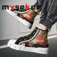 spring and summer ladies high top ladies vulcanized shoes animal print fashion comfortable canvas shoes trend fashion flat shoes