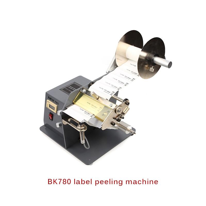 BK780 التلقائي تسمية آلة تقشير تسمية فاصل بار كود ملصق آلة تقشير BK782