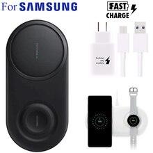 25 Вт Qi Беспроводное зарядное устройство Duo Pad для Samsung Note 10 плюс S10 S9 S8 плюс шестерни S3 часы 20 Вт Беспроводная Быстрая зарядка для Iphone 11 8