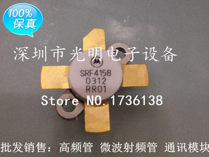 Envío Gratis SRF4158 alta ganancia de potencia MOS Transistor alta frecuencia tubo microondas tubo amplificador RF tubo