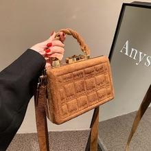 Fashion Square Purses and Handbags for Women Box Ladies Shoulder Crossbody Bag Korean Fragrance Styl