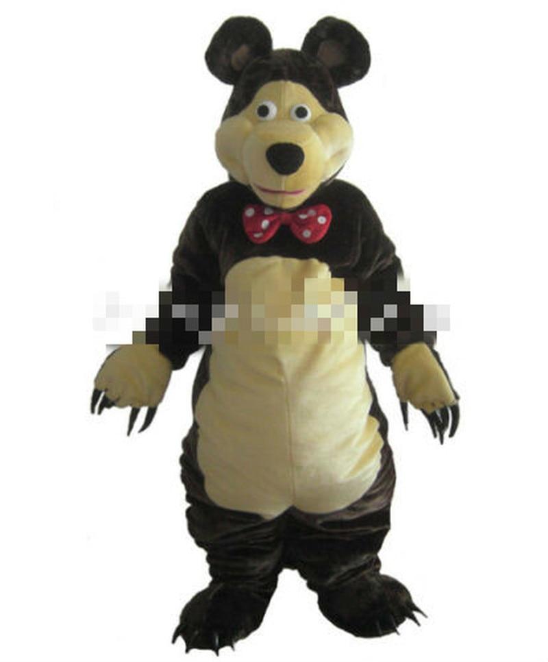 Disfraces de la mascota del Oso de Halloween trajes juego de Cosplay vestido de fantasía maravilloso regalo de personaje hecho a mano de la historieta del cumpleaños Global