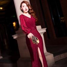 Vestito da sera Borgogna Paillettes Brillante Elegante Da Sera Abiti Da Cerimonia 2020 Della Sirena Split robe de soiree Per Le Ragazze Sotto I 50 K061