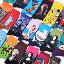 Hot Sale Dropshipping Autumn Winter Retro Men Socks Art Van Gogh Mural World Famous Oil Painting Series Female Socks Funny Socks